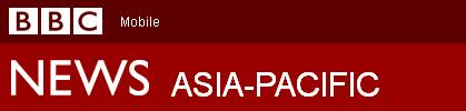 BBC News - Asia-Pacific