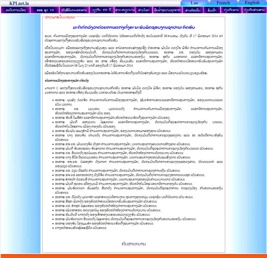 KPL News LAO 19052014 -01