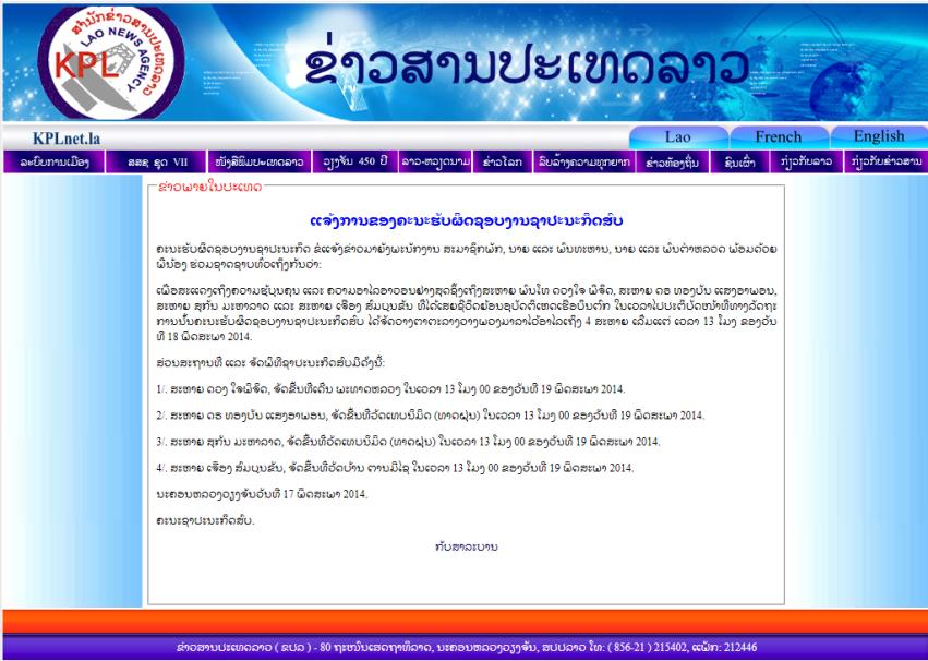 KPL News LAO 19052014 -02