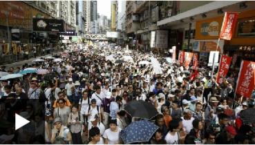 BBC-Hong Kong