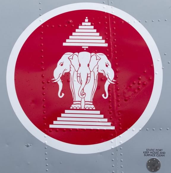 Laos logo 01