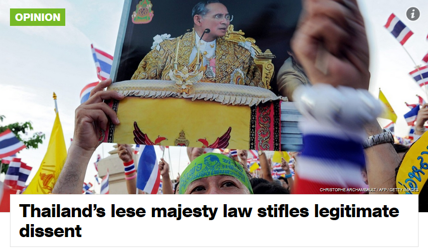 Thailand lese majesty law