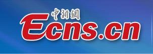 Ecns.cn